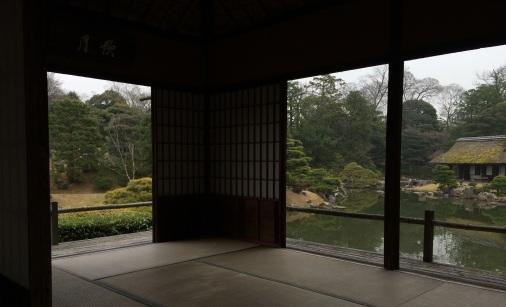 IMG_9471_katsura imperial villa