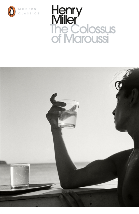 henry-miller_the-colossus-of-maroussi